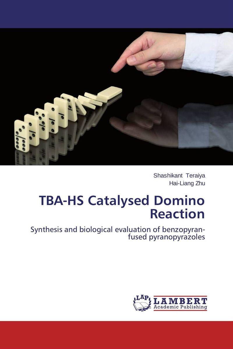 TBA-HS Catalysed Domino Reaction hetero diels alder methodology in organic synthesis