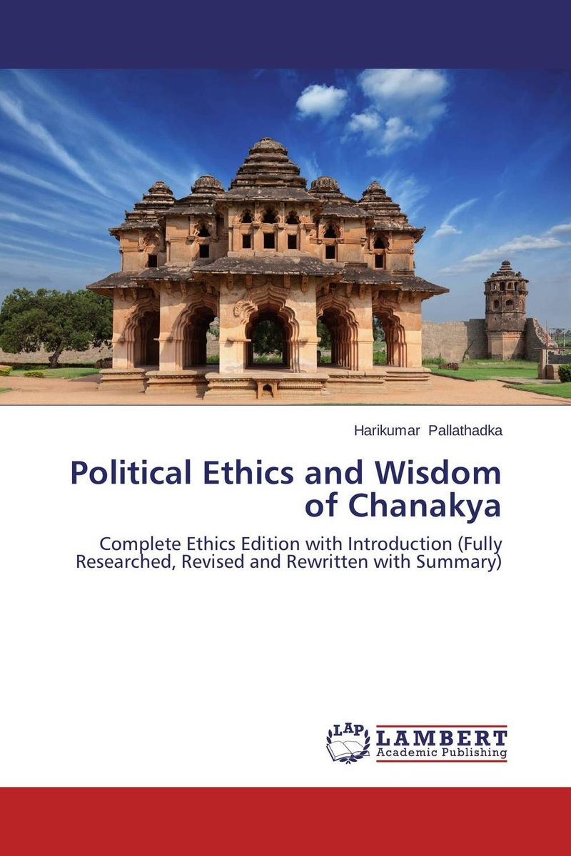 Фото Political Ethics and Wisdom of Chanakya business and ethics in a country with political socio economic crisis
