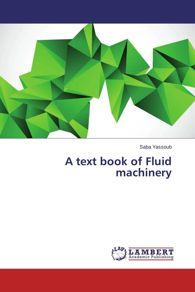 A text book of Fluid machinery футболка классическая printio be fluid while they are solid