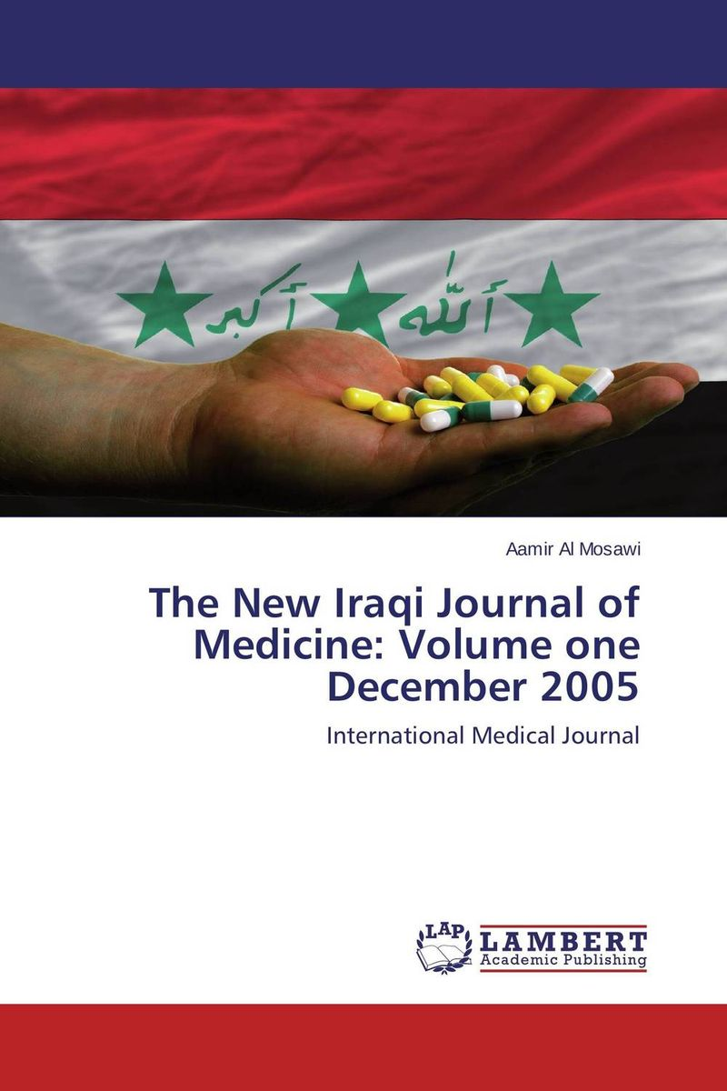 The New Iraqi Journal of Medicine: Volume one December 2005 comics journal library volume 10 the