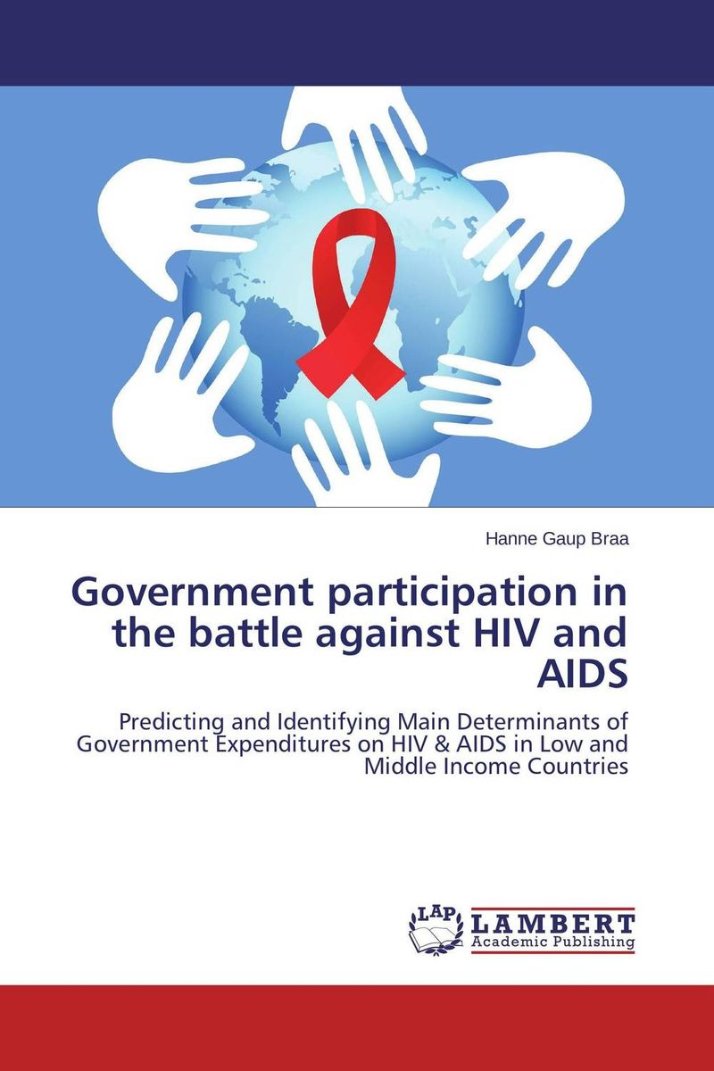 Government participation in the battle against HIV and AIDS