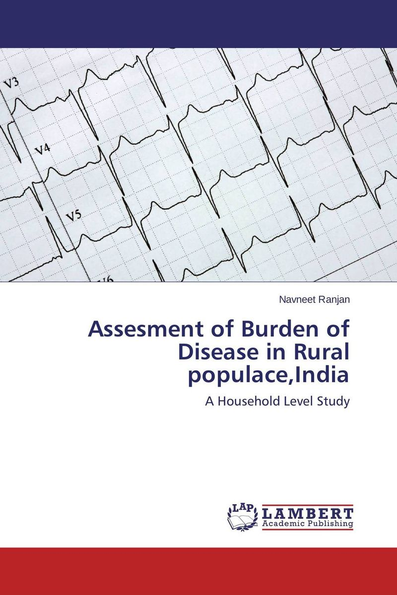 где купить Assesment of Burden of Disease in Rural populace,India по лучшей цене