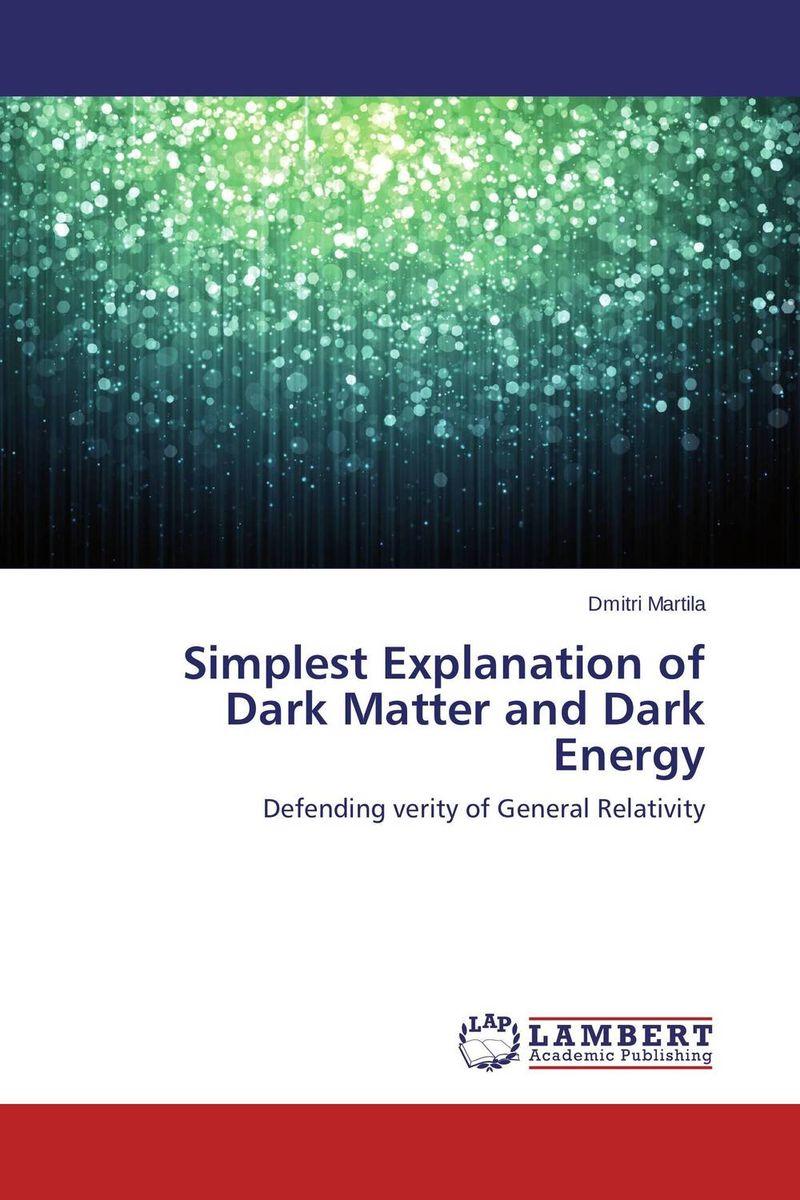 Simplest Explanation of Dark Matter and Dark Energy
