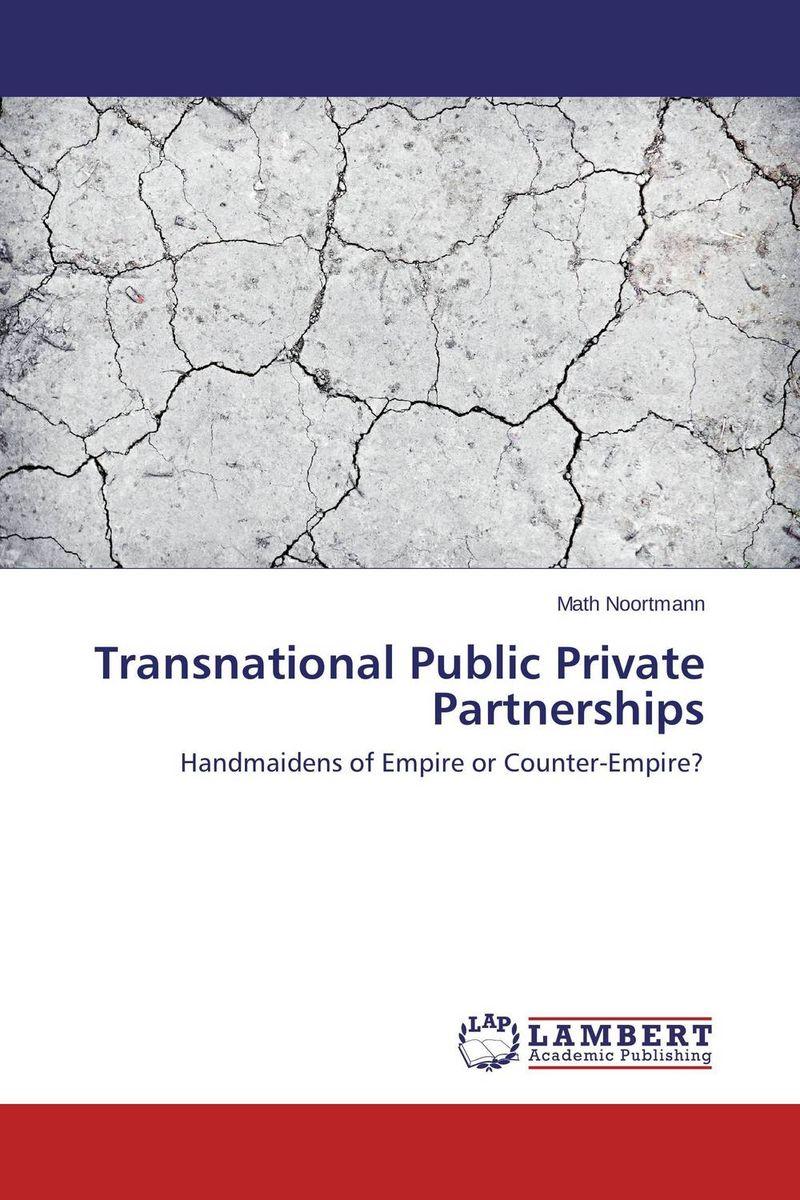 цена на Transnational Public Private Partnerships
