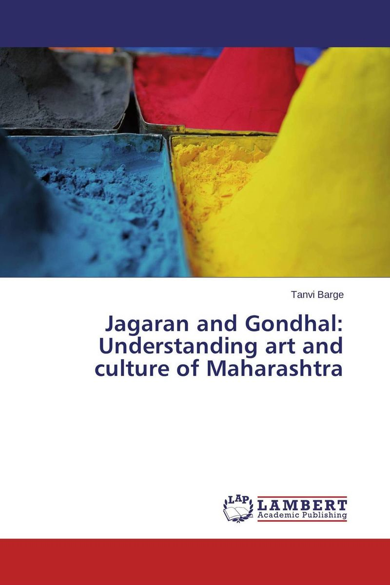 Jagaran and Gondhal: Understanding art and culture of Maharashtra nomadic state of mind® вьетнамки