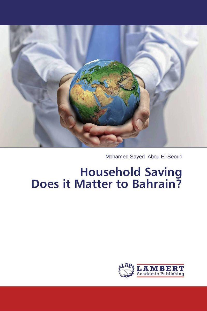 Household Saving  Does it Matter to Bahrain? brett kustigian mission driven educational leadership does it matter