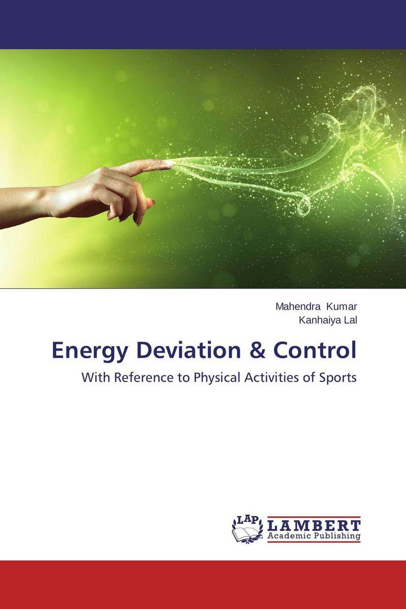 Zakazat.ru: Energy Deviation & Control