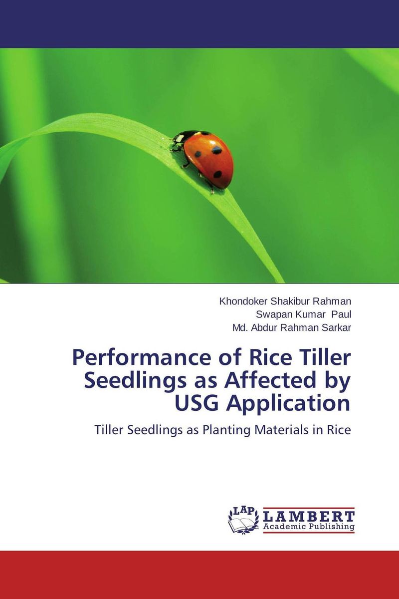 Performance of Rice Tiller Seedlings as Affected by USG Application jiangsu seedlings 12