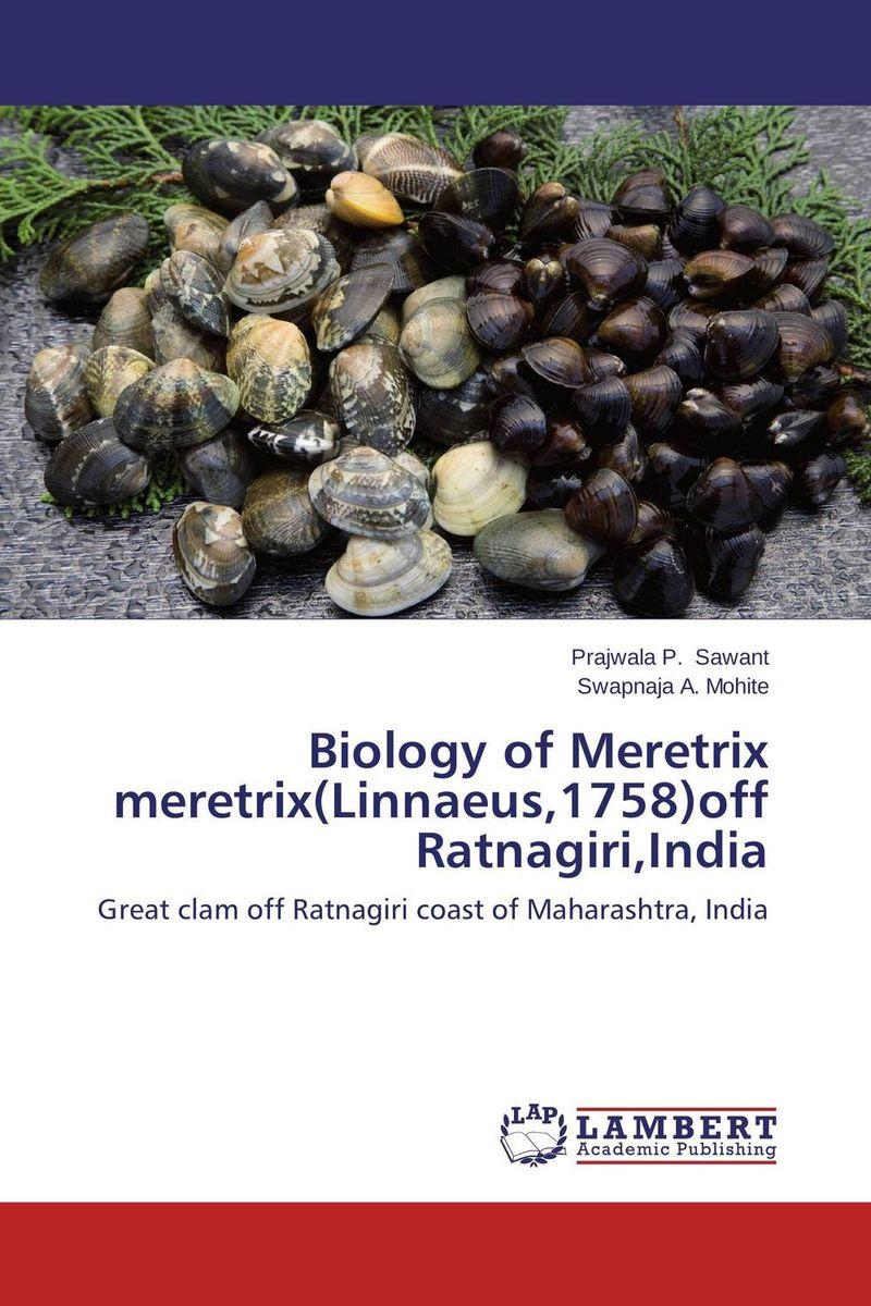 Biology of Meretrix meretrix(Linnaeus,1758)off Ratnagiri,India майка классическая printio sadhus of india