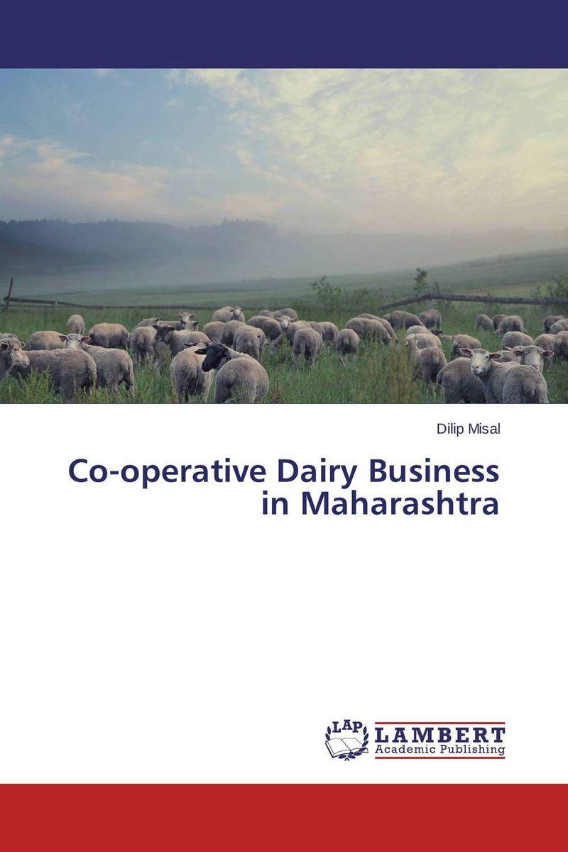 Co-operative Dairy Business in Maharashtra