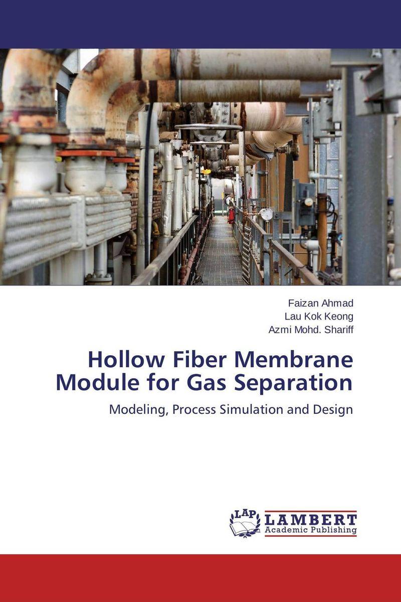 Hollow Fiber Membrane Module for Gas Separation a separation