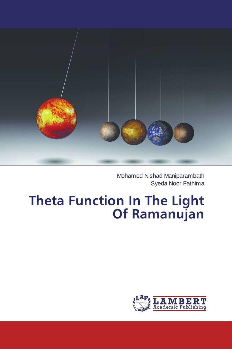 Theta Function In The Light Of Ramanujan theta 9
