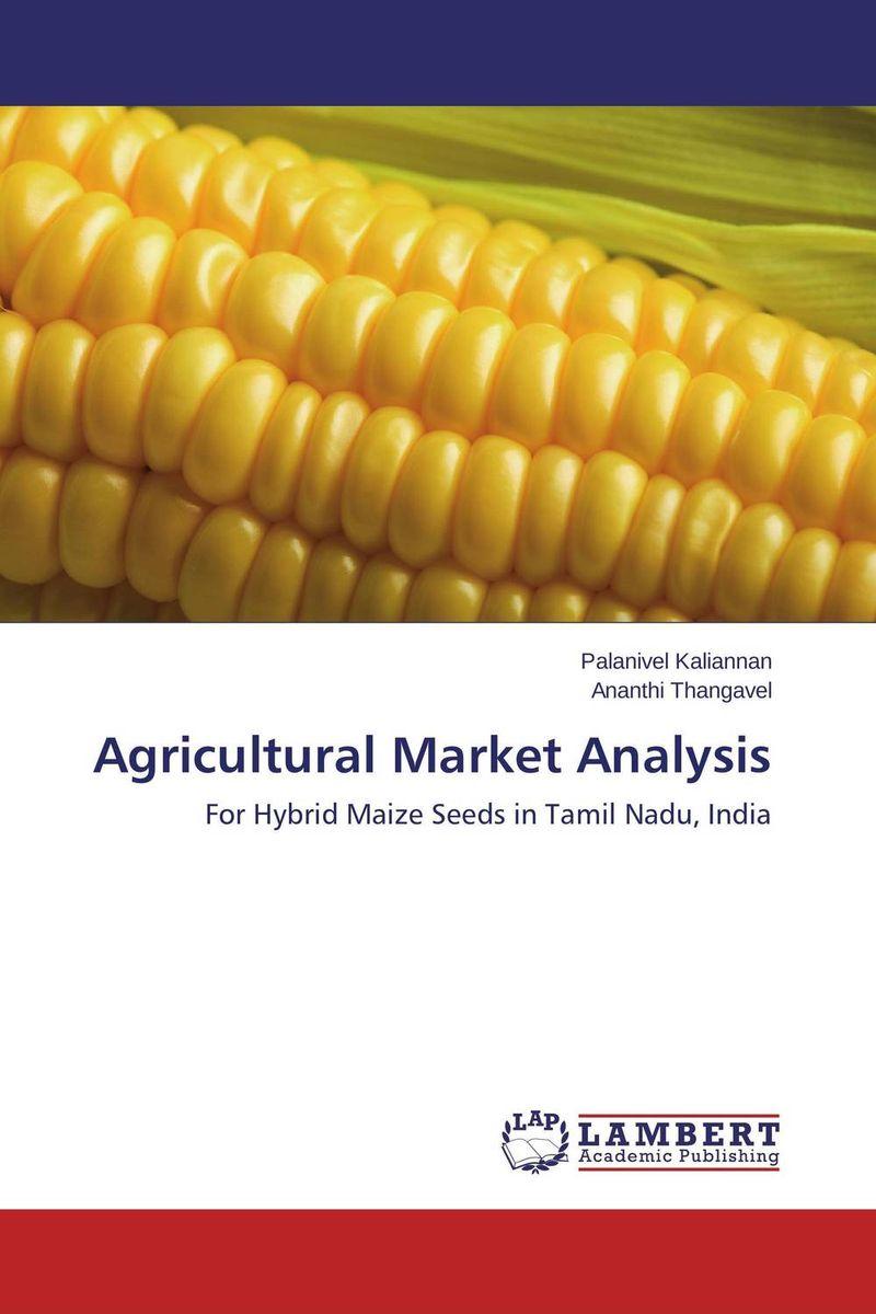 купить Agricultural Market Analysis недорого