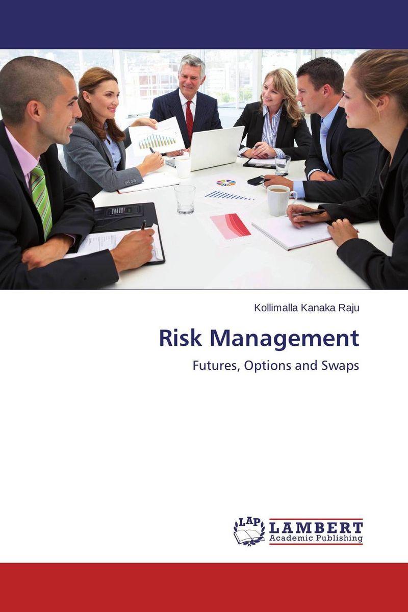 Risk Management отсутствует risk management foundations for a changing financial world