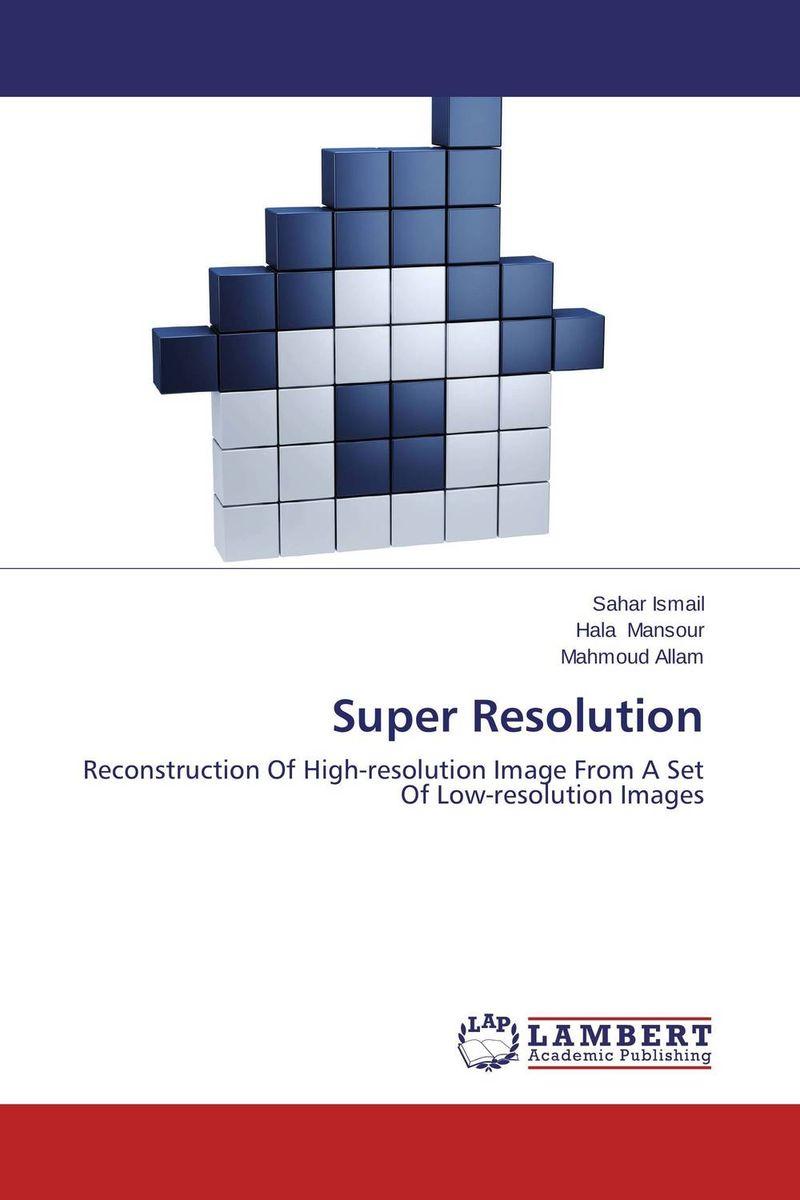 Super Resolution super resolution reconstruction of cardiac mr images