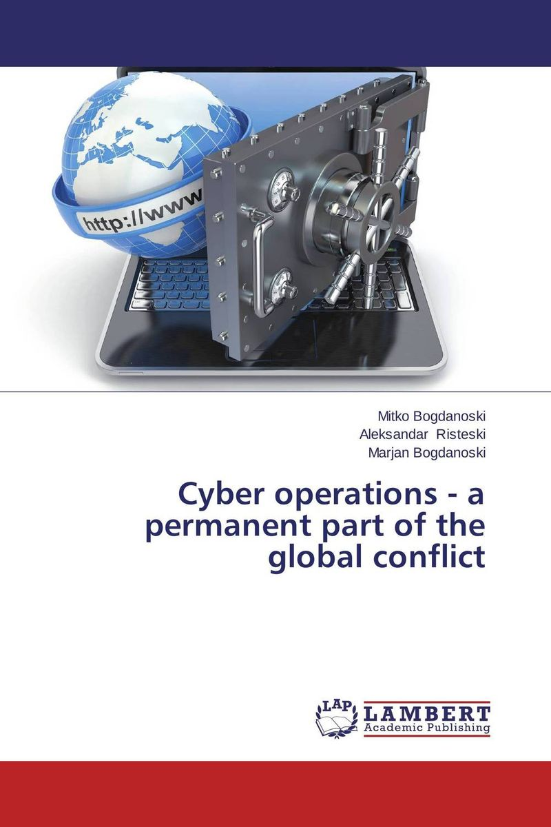 Cyber operations - a permanent part of the global conflict фотоаппарат sony cyber shot