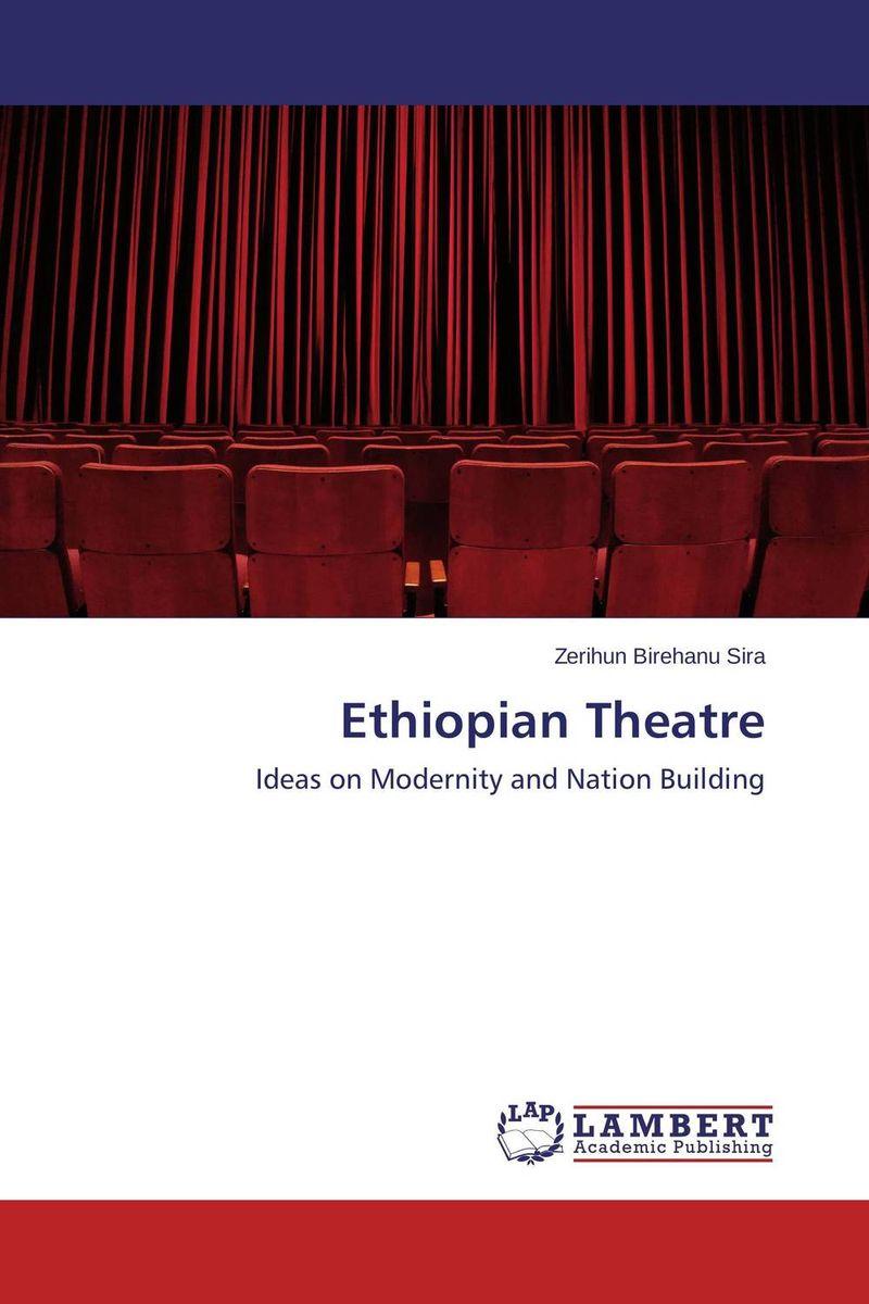 Ethiopian Theatre