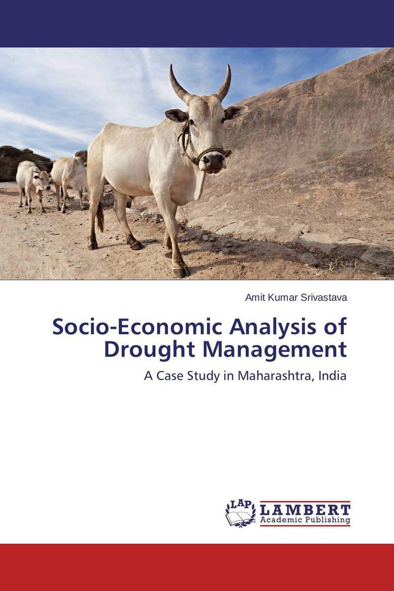 купить Socio-Economic Analysis of Drought Management недорого