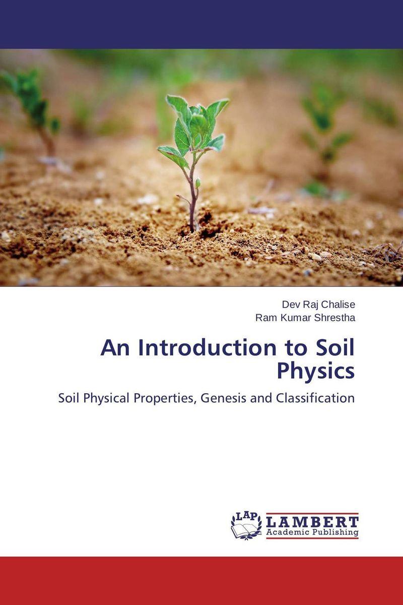 An Introduction to Soil Physics лидия страутман introduction to the world of physics методическое пособие по переводу научно технических текстов