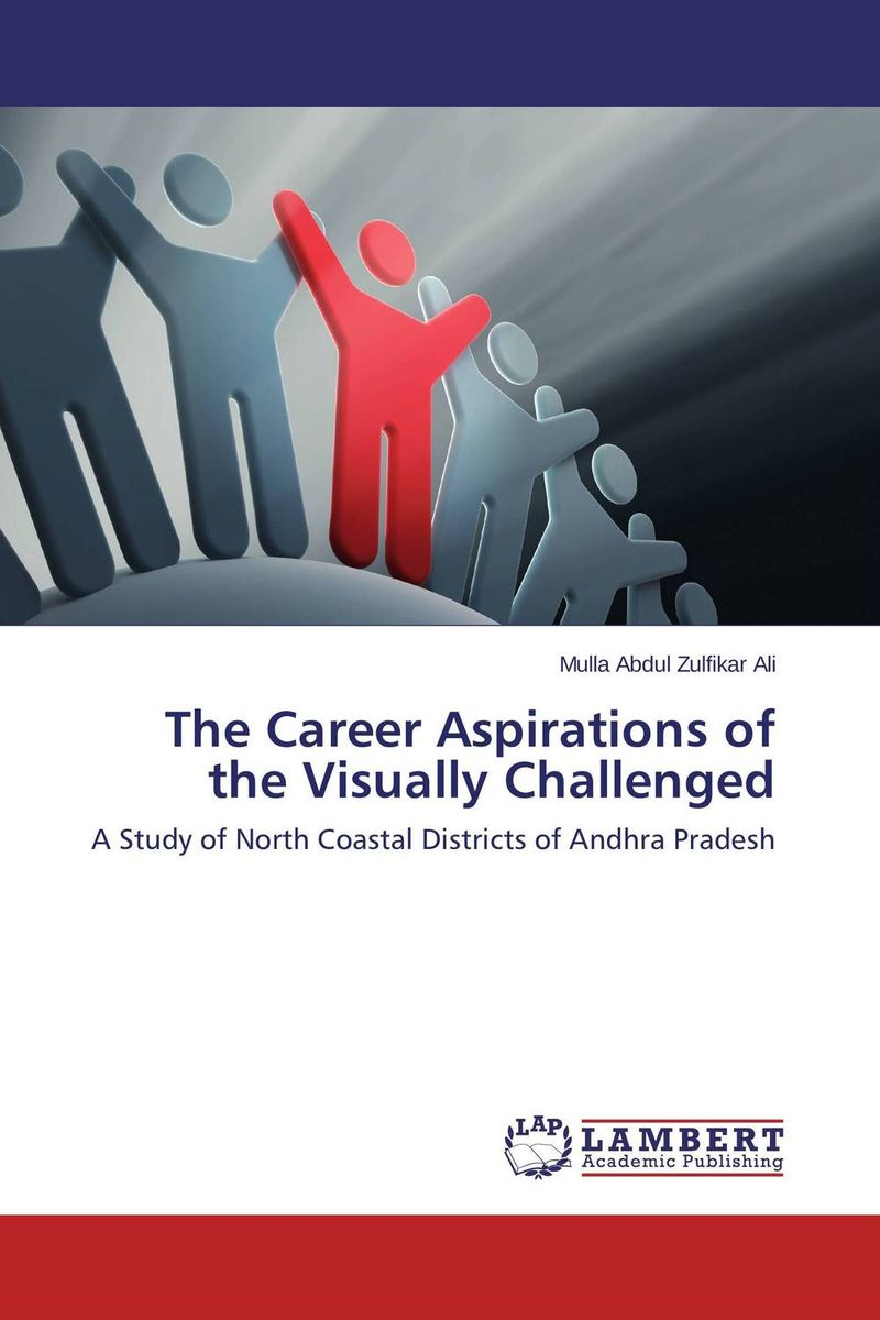 The Career Aspirations of the Visually Challenged cd various artists the legacy of electronic funk
