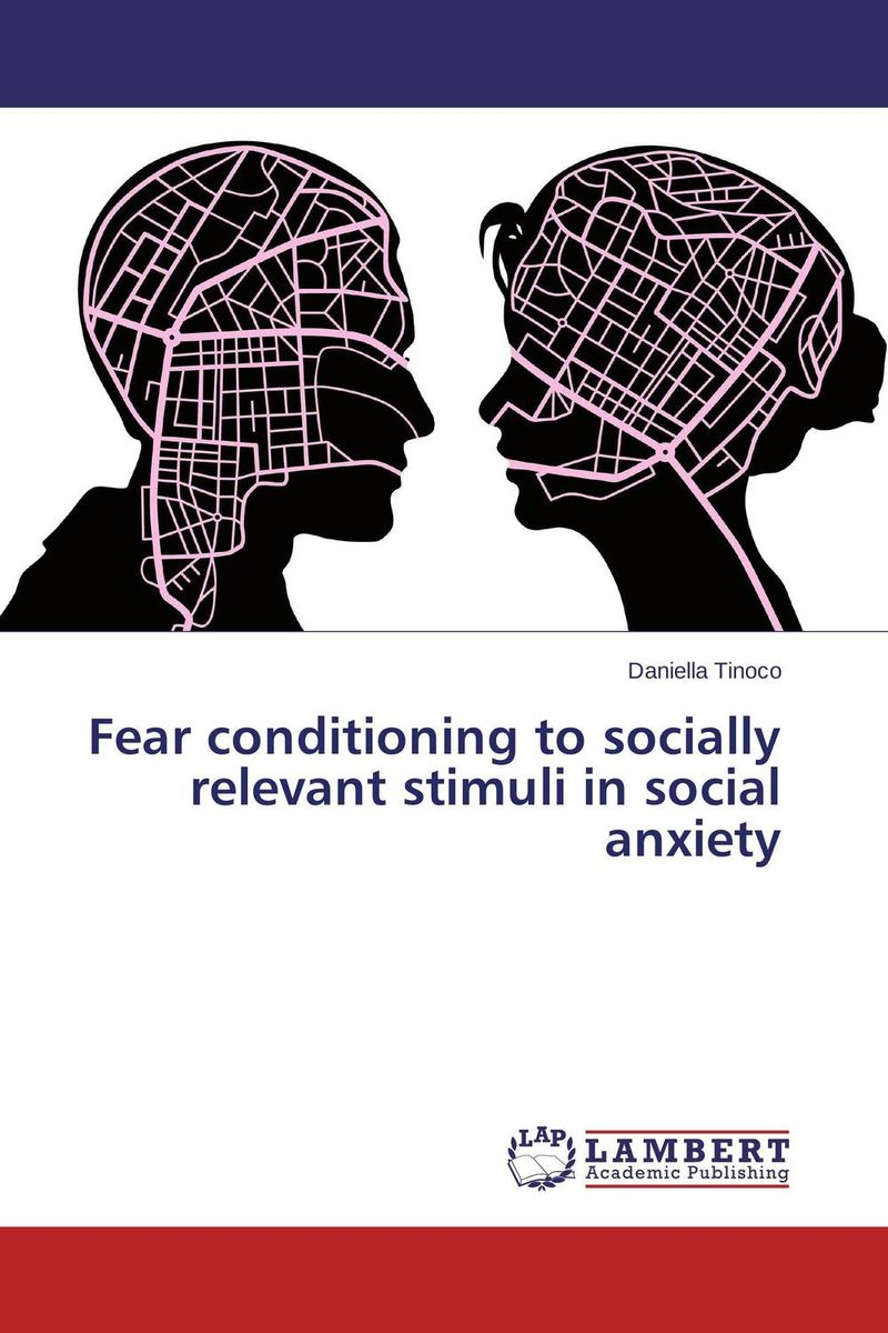 Fear conditioning to socially relevant stimuli in social anxiety детская футболка классическая унисекс printio social anxiety disorder