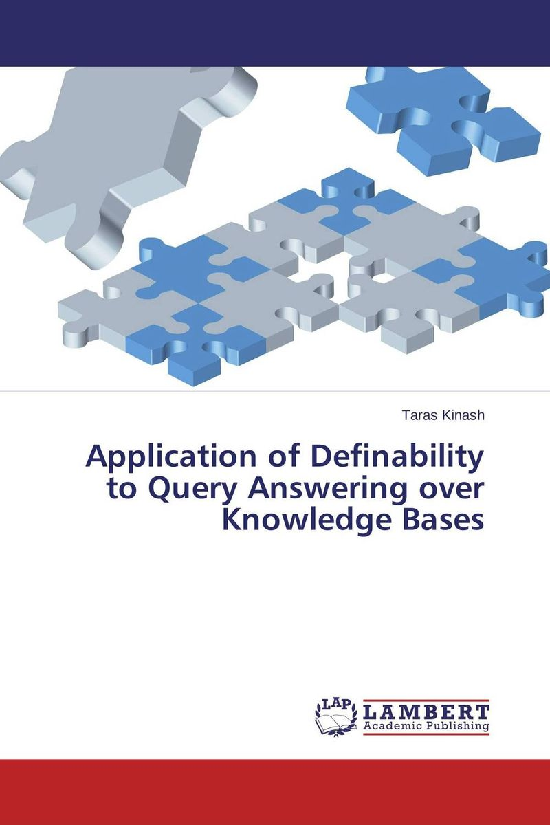 Application of Definability to Query Answering over Knowledge Bases