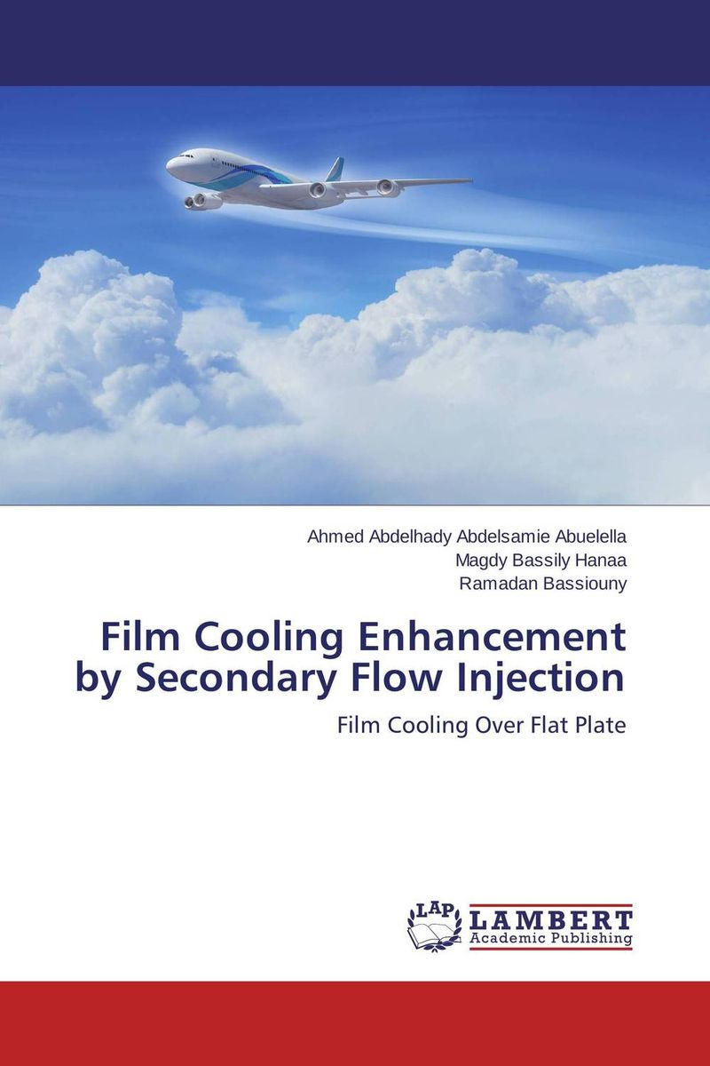 Film Cooling Enhancement by Secondary Flow  Injection