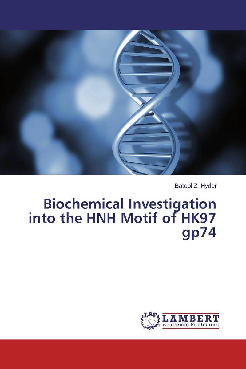 Biochemical Investigation into the HNH Motif of HK97 gp74 the integration of ethnic kazakh oralmans into kazakh society