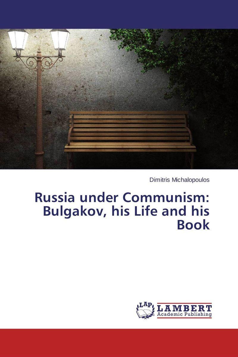 Russia under Communism: Bulgakov, his Life and his Book mikhail moskvin 1067a3l4