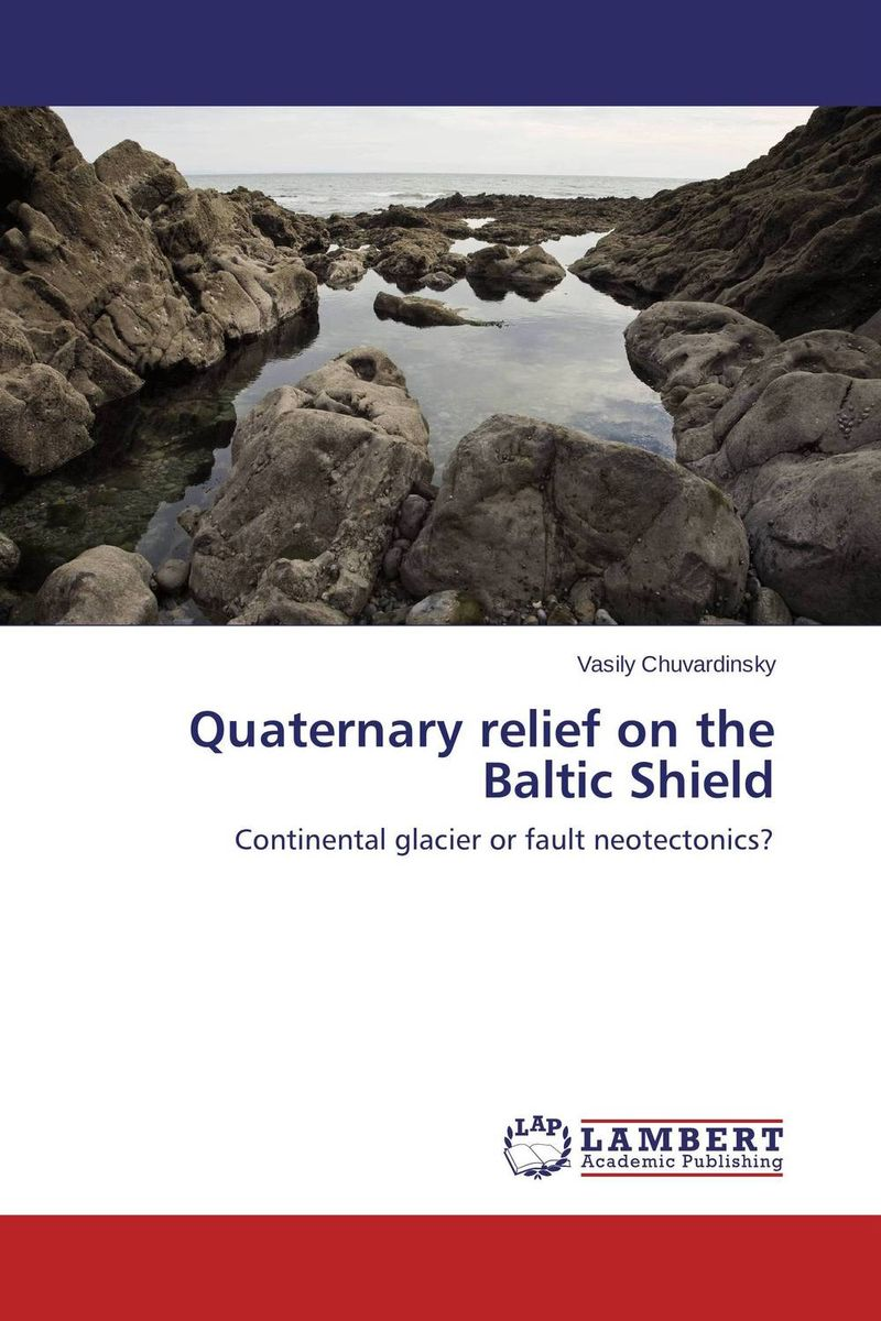 Quaternary relief on the Baltic Shield крем premier on the spot relief