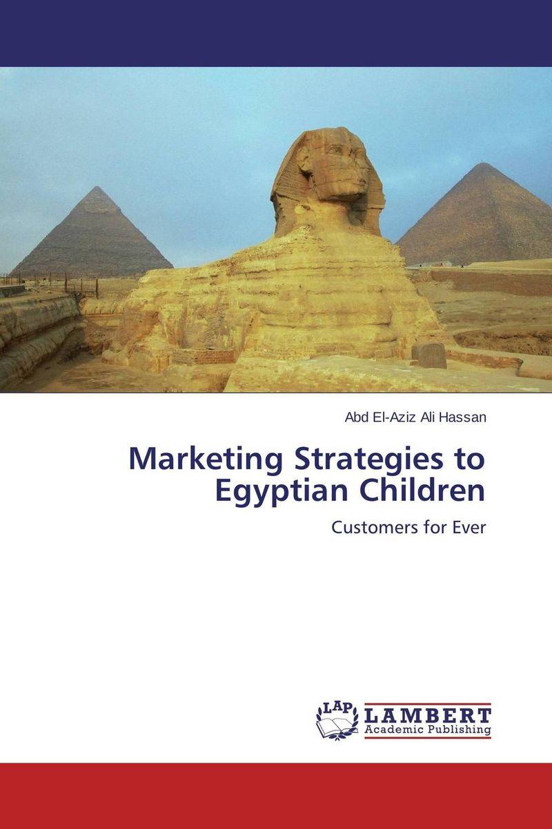 Marketing Strategies to Egyptian Children
