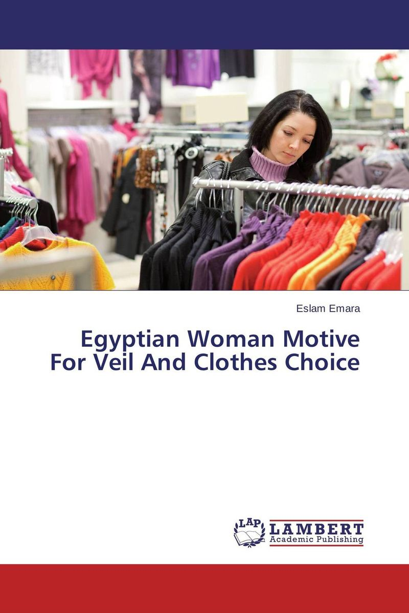 Egyptian Woman Motive For Veil And Clothes Choice the egyptian princesses
