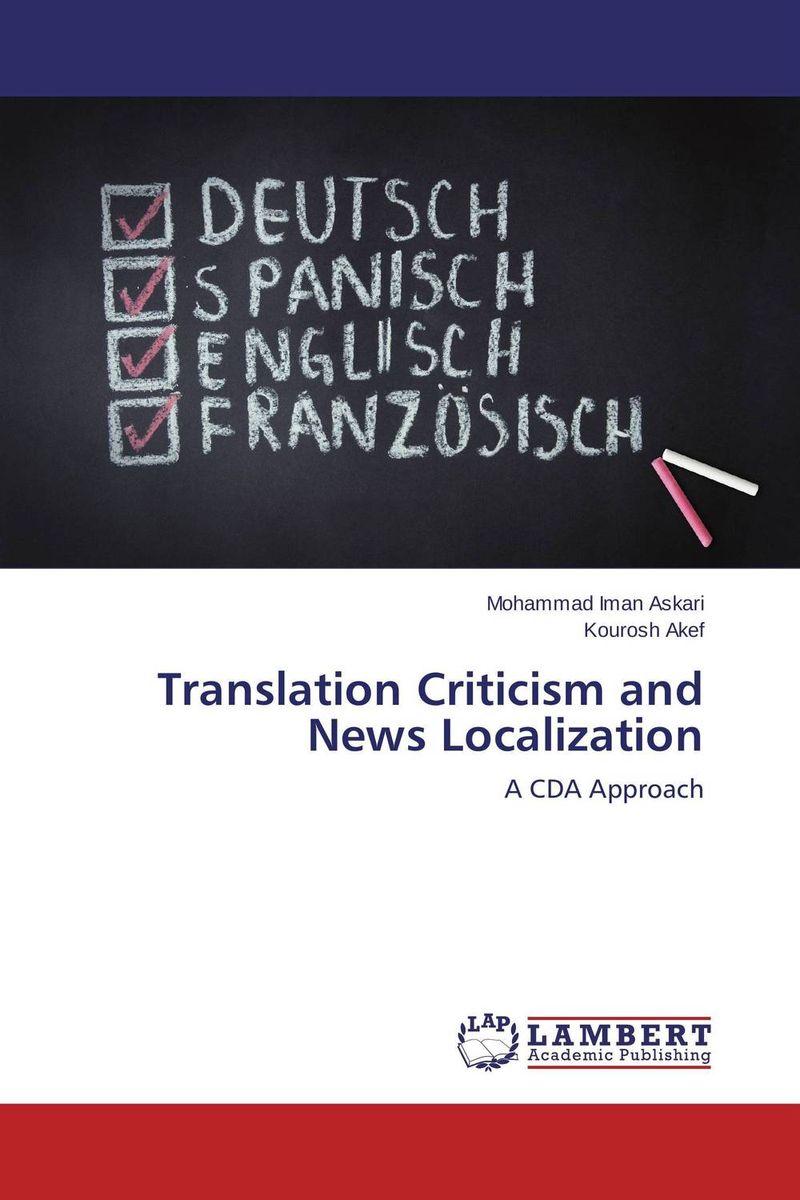 Translation Criticism and News Localization