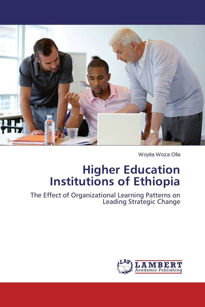 купить Higher Education Institutions of Ethiopia по цене 7078 рублей
