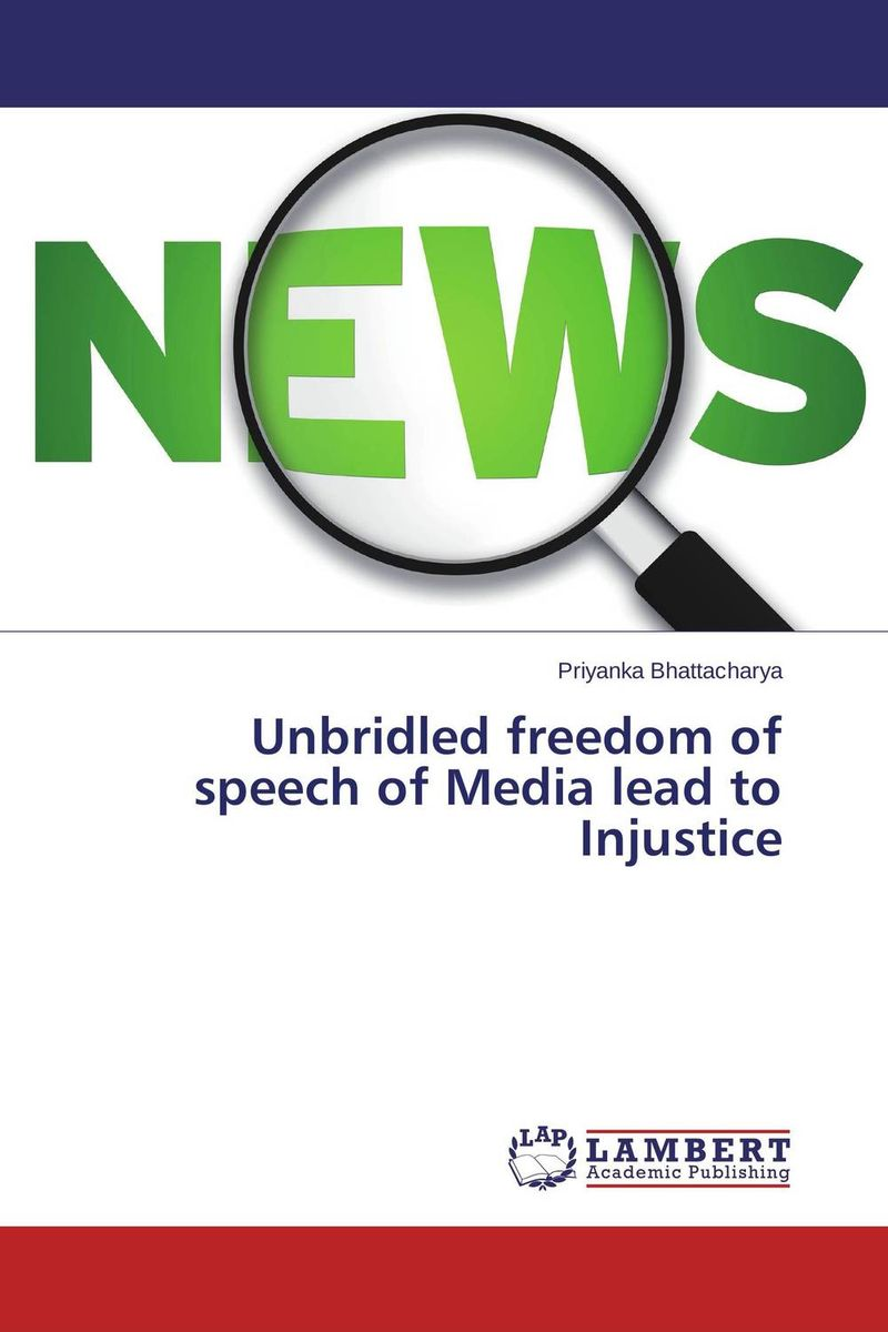 an analysis of the role of media in modern society