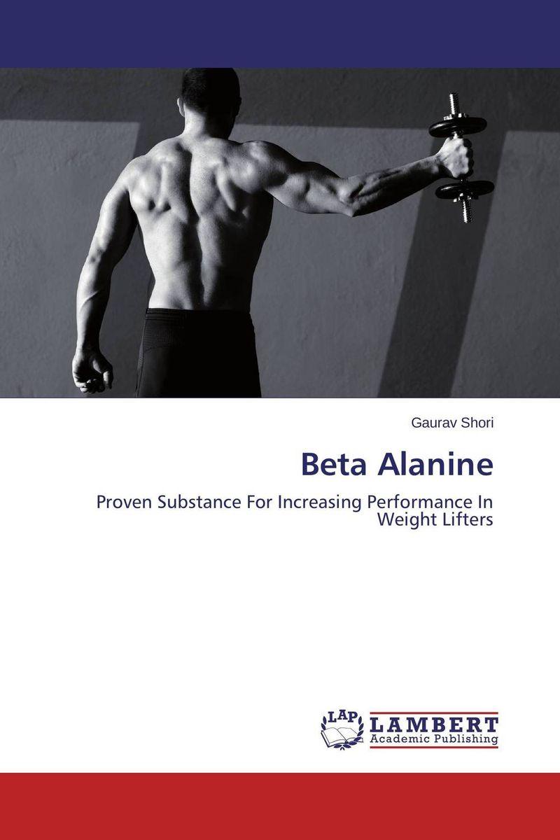 Beta Alanine effects of exercise