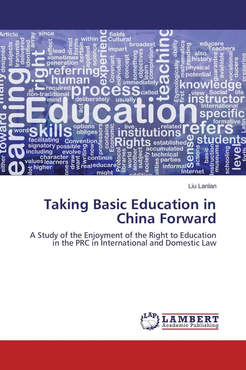 Taking Basic Education in China Forward the grand scribe s records v 1 – the basic annals of pre–han china