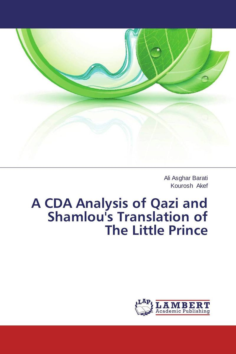 A CDA Analysis of Qazi and Shamlou's Translations of The Little Prince socio linguistic analysis of the settlers in the brazilian amazon