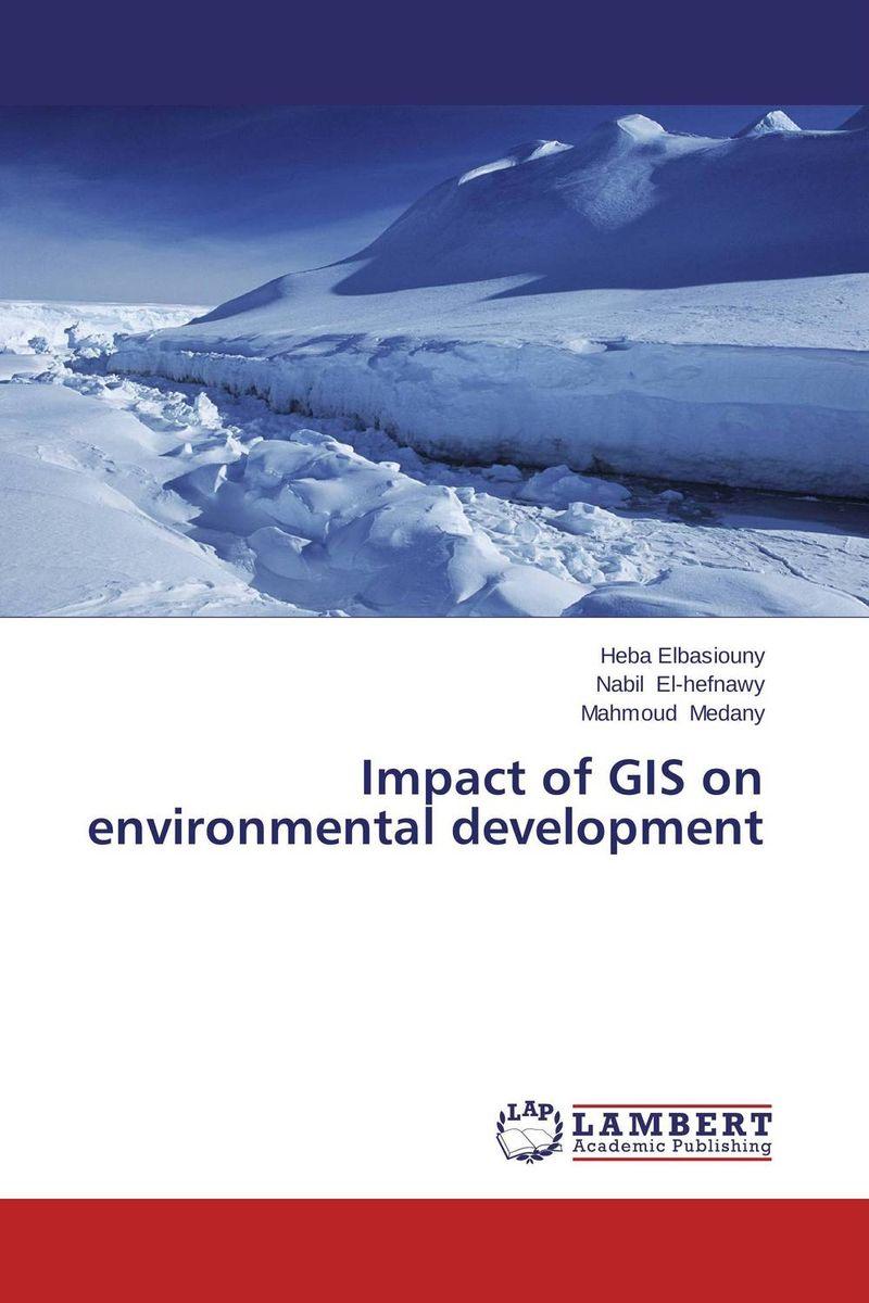 Impact of GIS on environmental development yahia tahir environmental archaeology of the nile third cataract