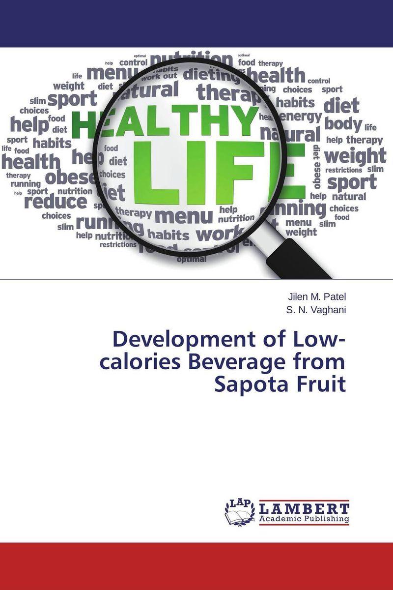 Development of Low-calories Beverage from Sapota Fruit
