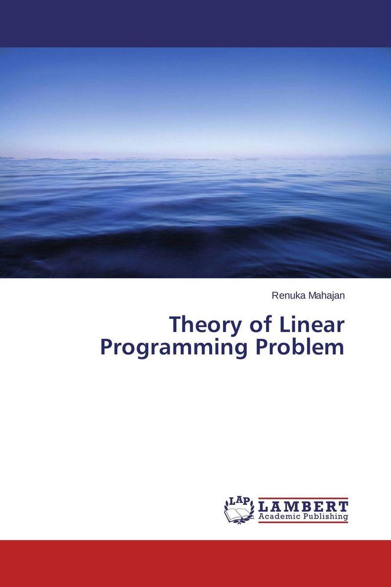 Theory of Linear Programming Problem видеоигра для pc медиа rise of the tomb raider 20 летний юбилей
