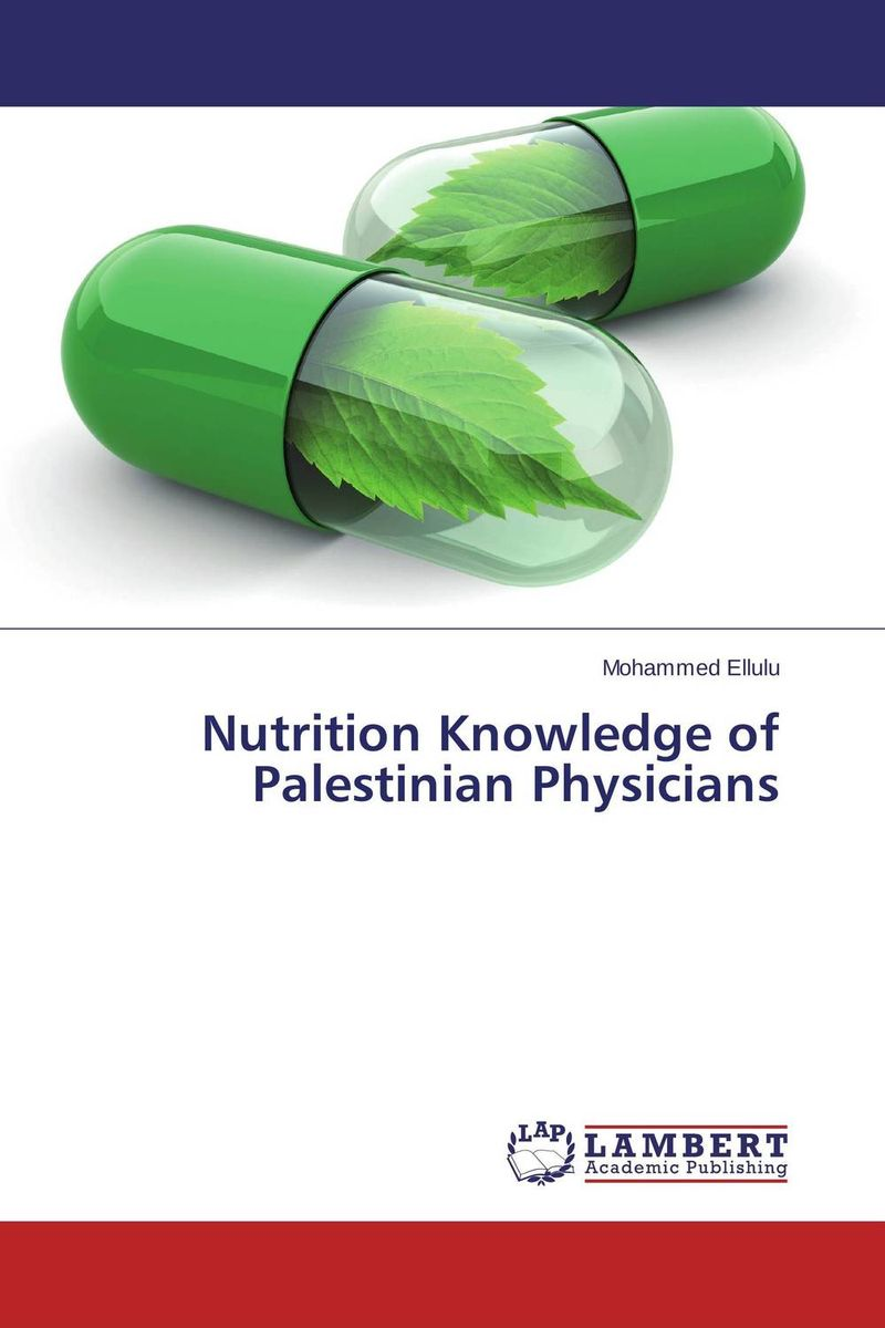 Nutrition Knowledge of Palestinian Physicians multiple choice questions in hospital surgery