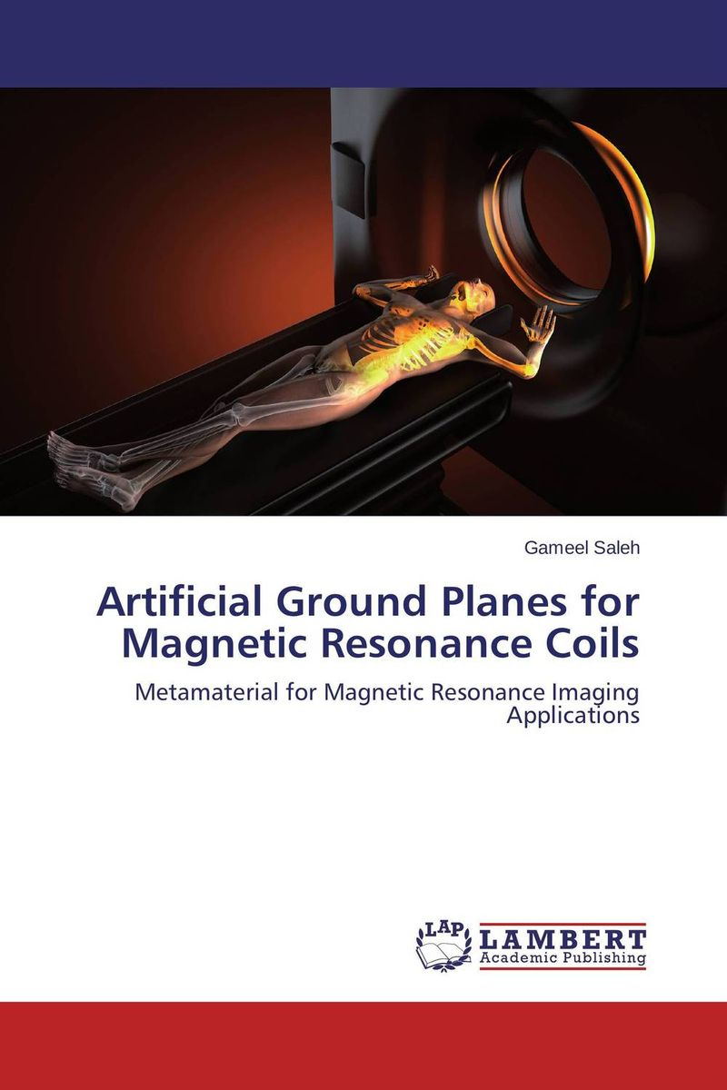 Artificial Ground Planes for Magnetic Resonance Coils набор канцелярский planes