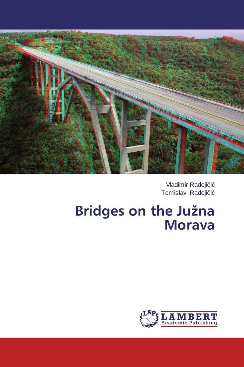 Bridges on the Juzna Morava they re real sexy on the run hабор для глаз