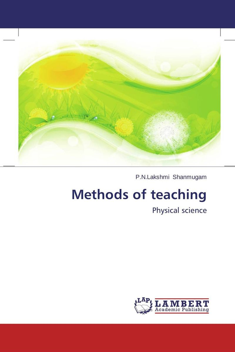 Methods of teaching belousov a security features of banknotes and other documents methods of authentication manual денежные билеты бланки ценных бумаг и документов