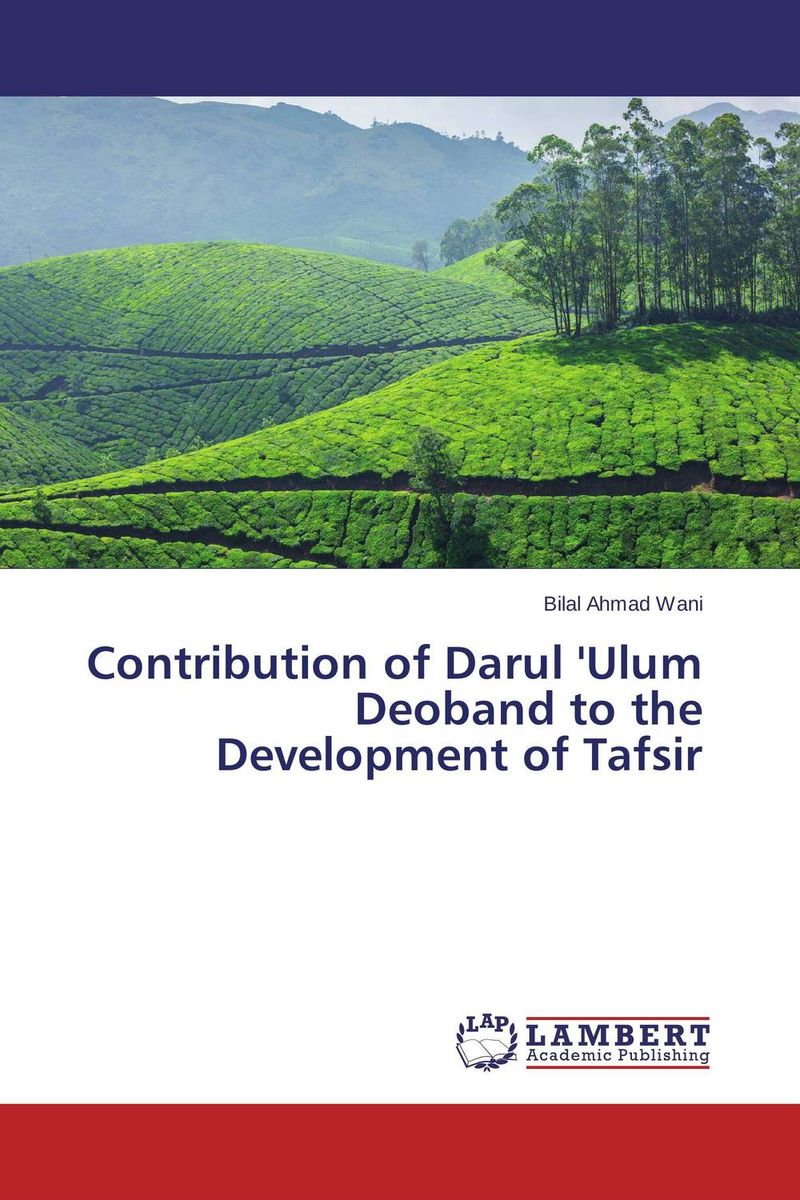 Contribution of Darul 'Ulum Deoband to the Development of Tafsir cmars a new contribution to nonparametric regression with mars