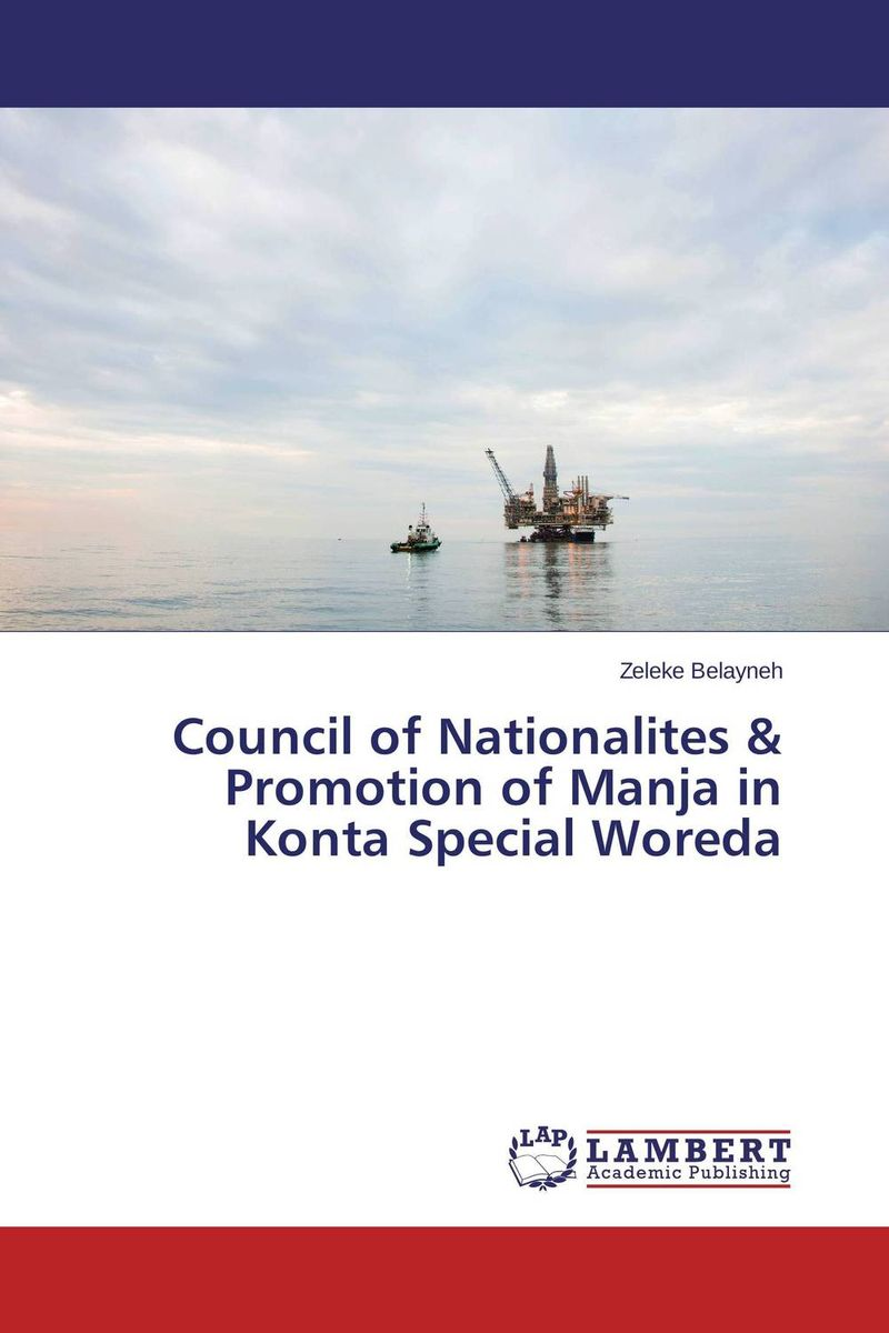 Council of Nationalites & Promotion of Manja in Konta Special Woreda the zone