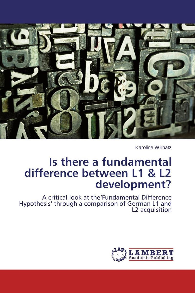 Is there a fundamental difference between L1 & L2 development? цены