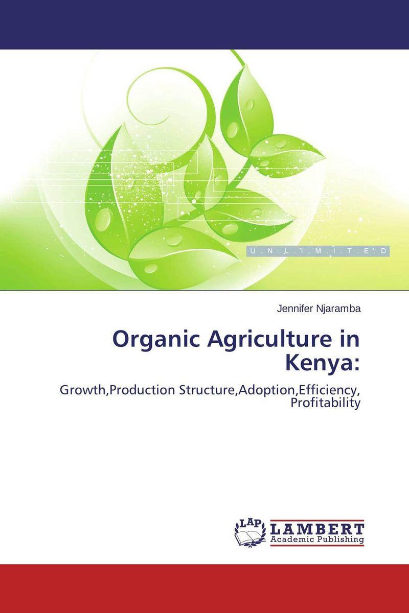 Organic Agriculture in Kenya: цена и фото