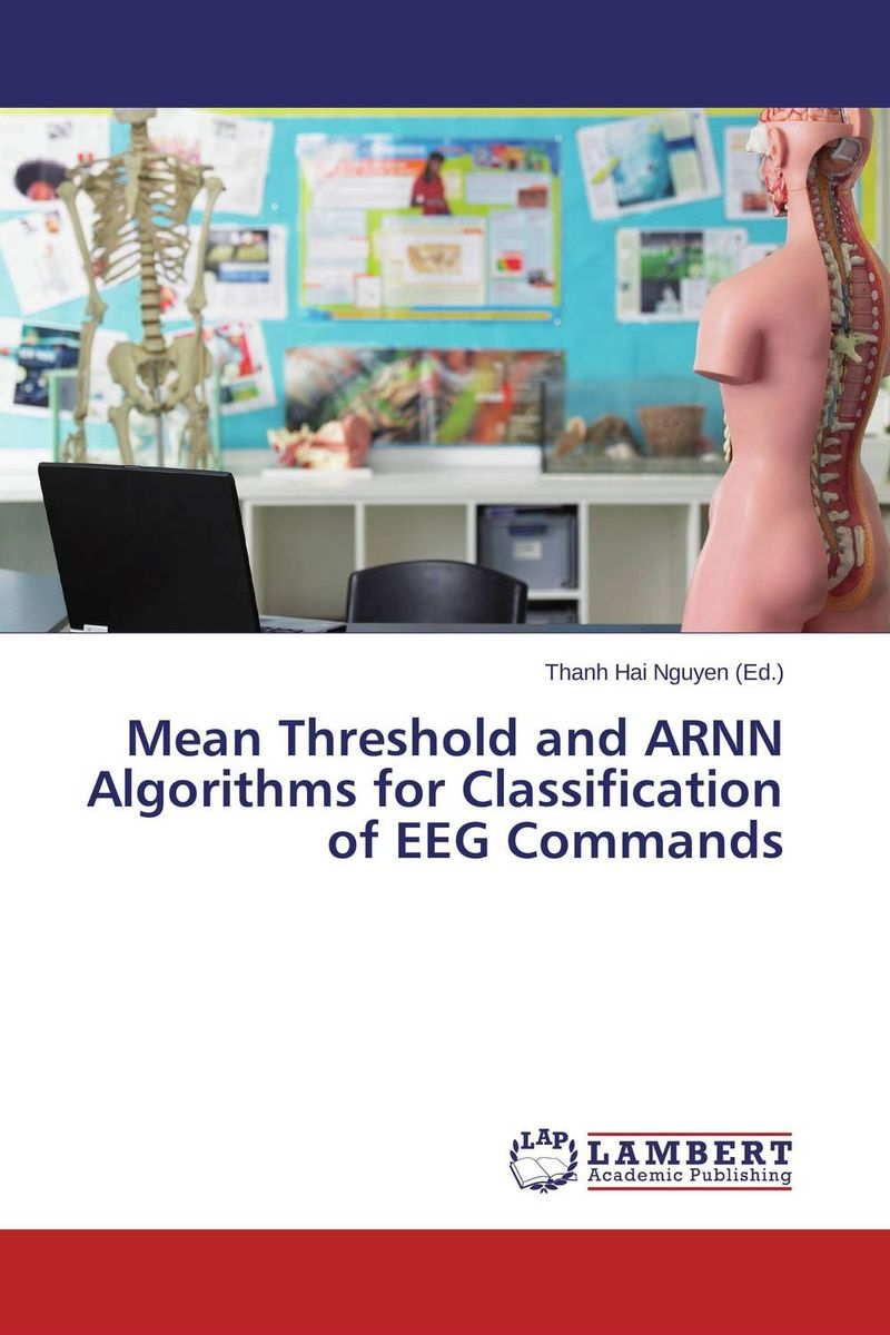 все цены на Mean Threshold and ARNN Algorithms for Classification of EEG Commands